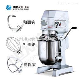 SZM-10A一机多用多功能商用搅拌机