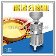 山西永济县商用小型磨浆不锈钢磨渣分离机多少钱一台