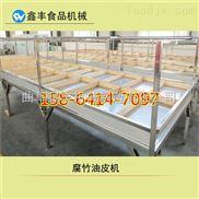河北腐竹机直销厂家 腐竹油皮生产线 腐竹机多少钱
