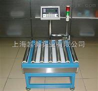 100公斤自动化检重 检重滚筒电子秤价格 滚筒秤厂家出售