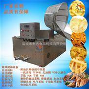 全自动商用带搅拌炸面饼油炸设备 油炸豆皮机厂家直销