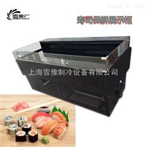 敞口寿司柜自助寿司冷柜 卧式寿司展示柜