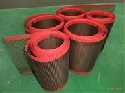 上海帕森-耐高温铁氟龙网格输送带 特氟龙输送带
