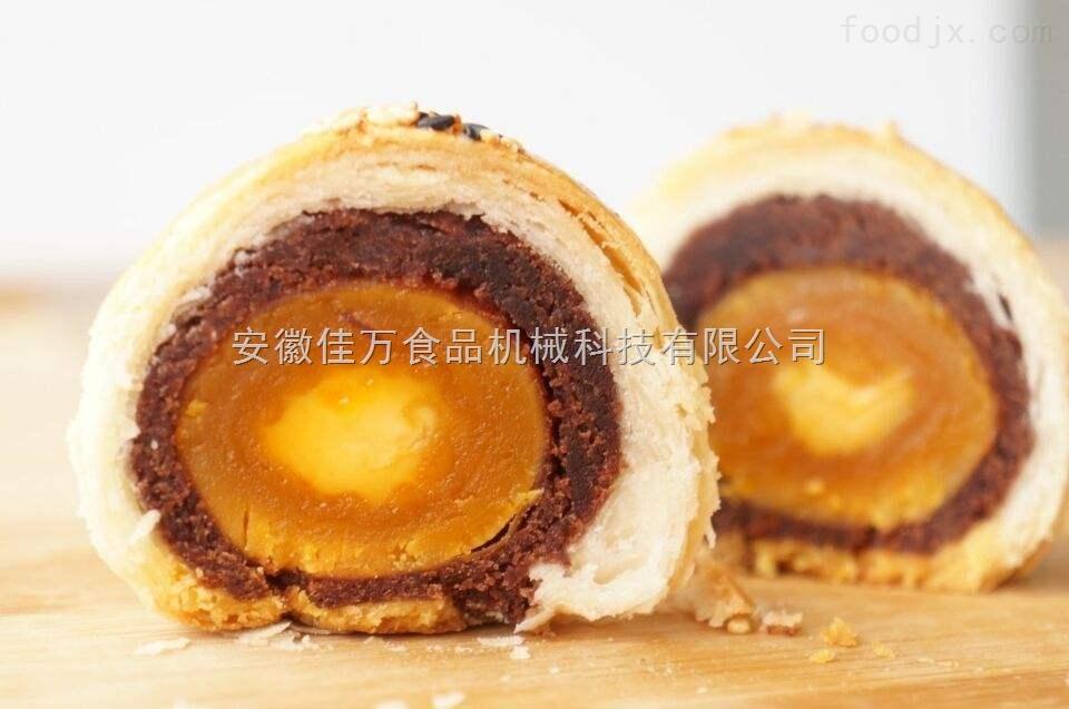 JWSM-III-蛋黄酥成型机
