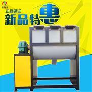 香港诺源小型饲料搅拌机 卧式搅拌罐 服务周到