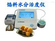 水分活度测定仪的种类,原理