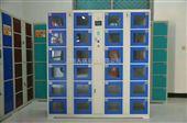 南京游乐场自动存包柜