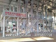 小米加工设备_小米加工机械_荞麦加工设备_小米加工设备厂家