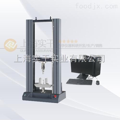 2T/20KN端子拉伸检验机现货供应