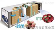 广州双温冷库产品,深圳冷藏冷冻冷库,双温冷库建造
