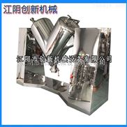 V型混合机 化工粉末物料混合机 麦芽精混合机 香辛料V型混合机厂家