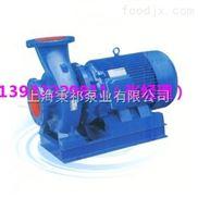 卧式管道泵价格《上海秉祁》
