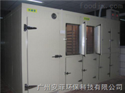 長沙茶葉行業冷庫多少錢,唐山茶葉廠采購英鵬茶葉冷庫