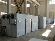 食品添加劑專用熱風循環烘房 托盤式干燥機設備 干燥箱
