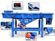 新乡磨料专用直线振动筛设备生产厂家