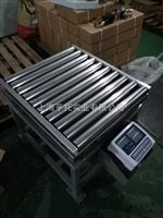上海厂家30公斤滚筒秤多少钱 流水线上100kg带报警滚轮电子称