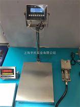 TCS-HT-EX防爆台秤100kg XK3150-Ex本安型防爆电子称