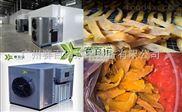 红薯干烘干机360度热泵热量风量均匀烘干房