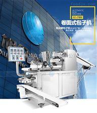 XZ-290IIA全自动仿手工卷面式包子机 旭众厂家