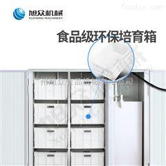XZ60-A商用小型商家全自动箱式豆芽机芽苗机