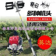 YD两冲程锄草机【功力足】背负式割草机