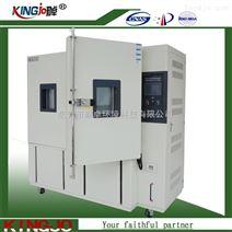 勤卓高低温箱厂家恒温老化箱微型恒温恒湿箱