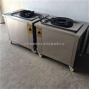 单槽超声波清洗机 佛山超声波清洗机厂家价格优惠