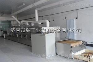 YH-35KW微波烘干机 济南微波烘干灭菌设备 越弘微波 微波烘干设备
