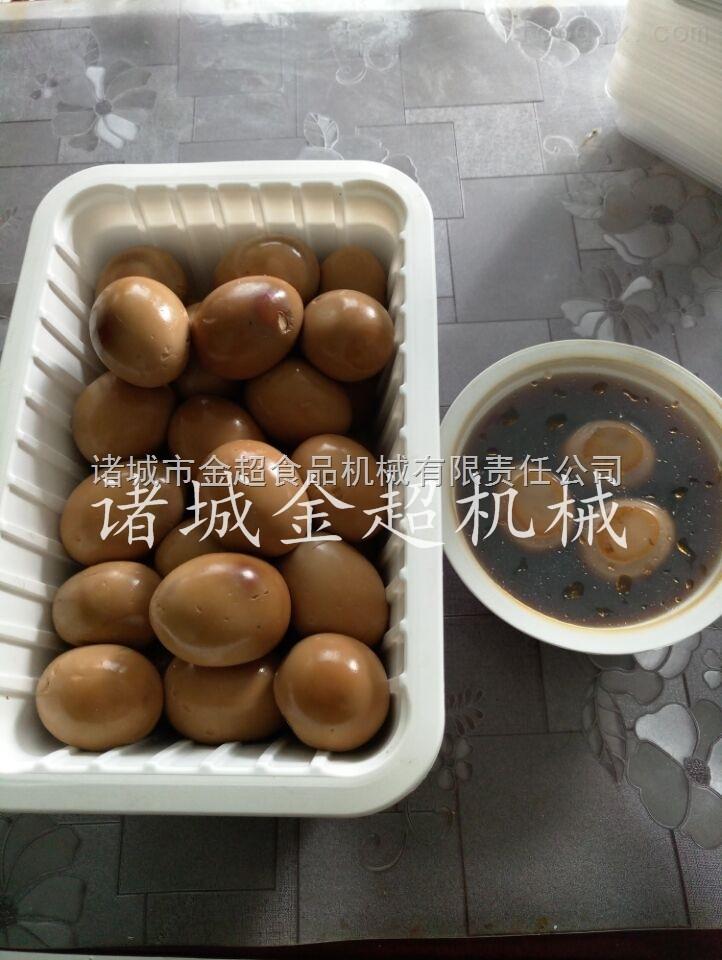 卤蛋封盒封碗包装机