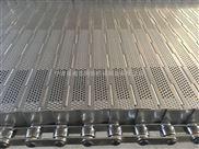 威诺网链-蔬菜海鲜清洗挡板式不锈钢冲孔链板网带传送带