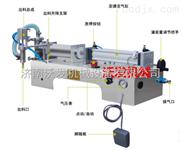 WF-DY 河北邯郸香油灌装机价格低质量高