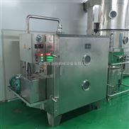低温真空干燥箱专业制造商技术配置图片