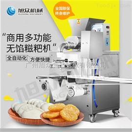 XZ-5000A旭众厂家直销XZ-5000A糍粑机设备多少钱