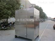 南京科迪信生产制药、食品行业专用干燥设备质保两年符合卫生要求