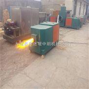河南生物质颗粒燃烧机厂家 热销小型气化燃烧炉 锅炉燃烧器 烘干热风炉