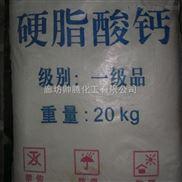 硬脂酸钙 防水不结块 水泥板稳定剂 颗粒细