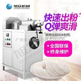 SZ-30全自动不锈钢商用米粉机桂林米线机