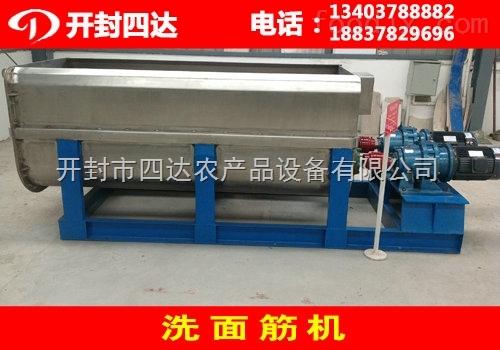 现代新型土豆淀粉生产设备工艺及技术服务