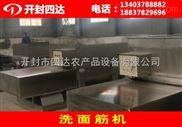 四达供应机械化红薯淀粉生产线加工技术