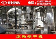 红薯提取淀粉专用设备四达红薯淀粉生产机械