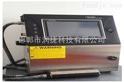 河北食品袋喷码机,二维码喷码机,条形码喷码机,节能灯喷码机