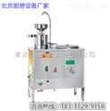 早餐店煮豆浆设备|做豆腐脑的机器|全自动现磨豆浆机