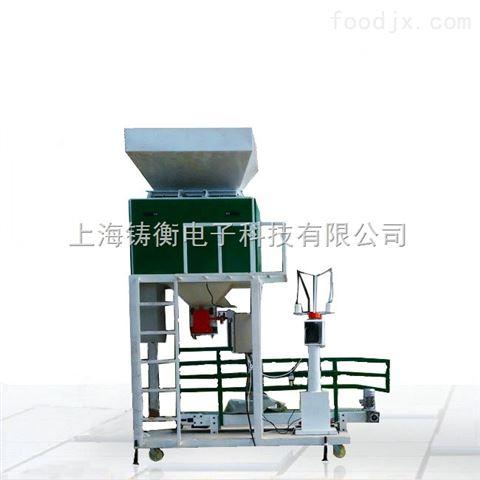 玉米自动定量包装机设备