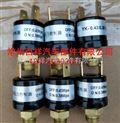 气泵机械/电子真空负压压力开关传感器