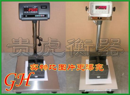 300公斤电子台秤500公斤电子称