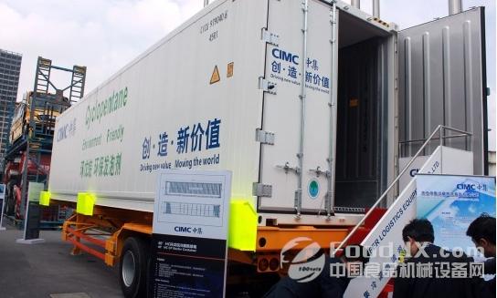 中集集团),是世界领先的物流装备和能源装备供应商,总部位于中国深圳.