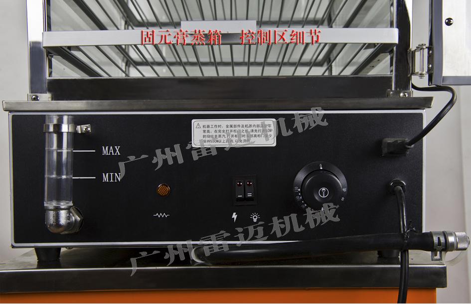 220v蒸箱加热管接线图