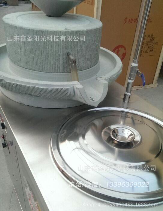 鑫圣阳光石磨豆浆机的工作原理及安装调试