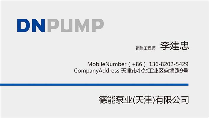 立式轴流泵天津生产厂家全国发售