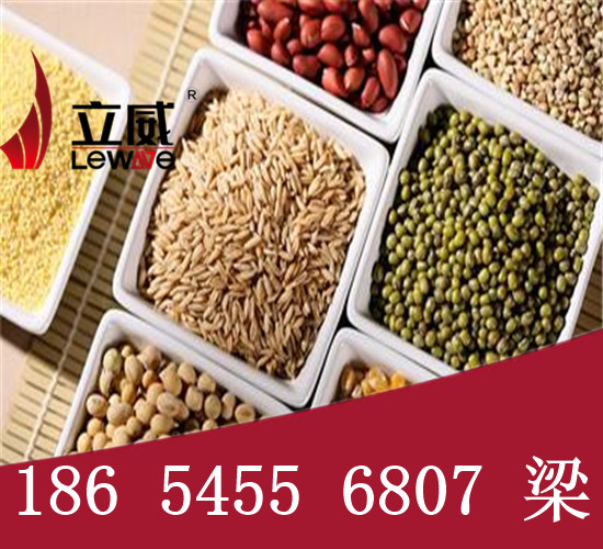五谷杂粮烘焙设备产品介绍